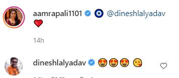 Amrapali Dubey, Dinesh Lal Yadav