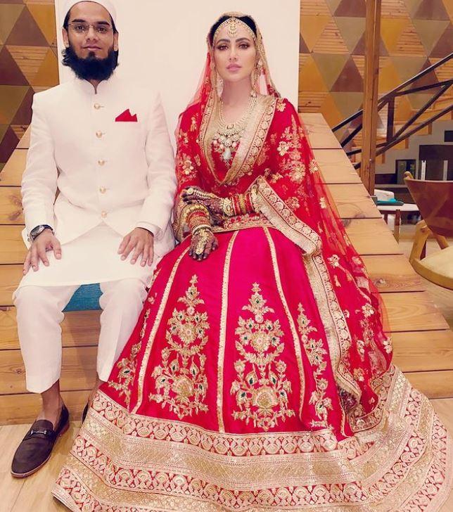 sana married