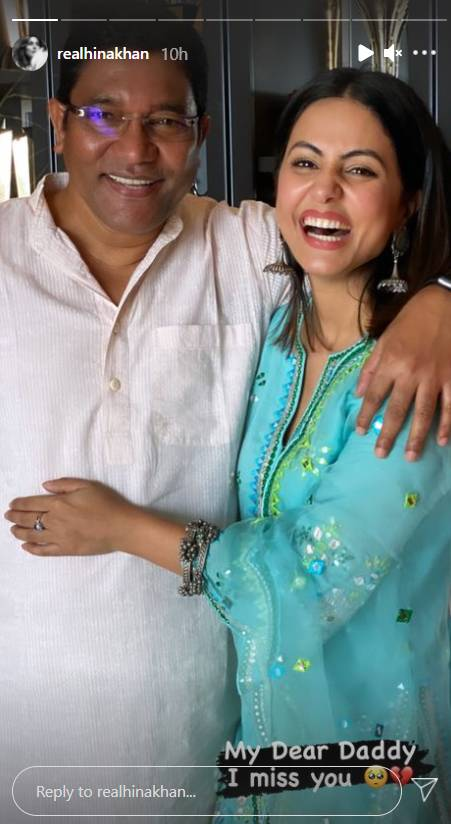 Hina Khan With Father