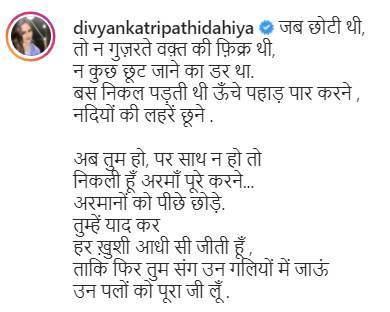 Divyanka Tripathi Dahiya