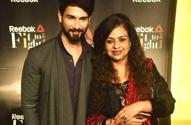 shahid with mother