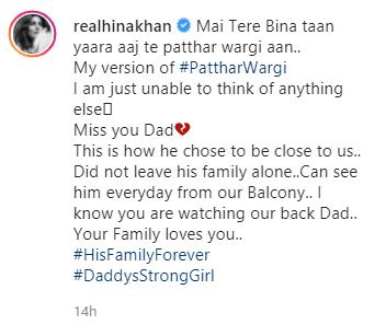 hina khan latest video