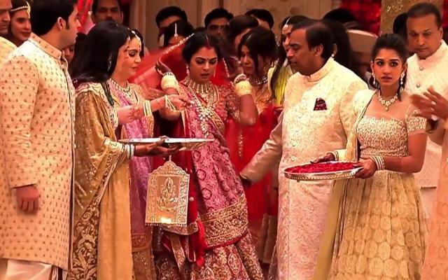 vidaai ceremony