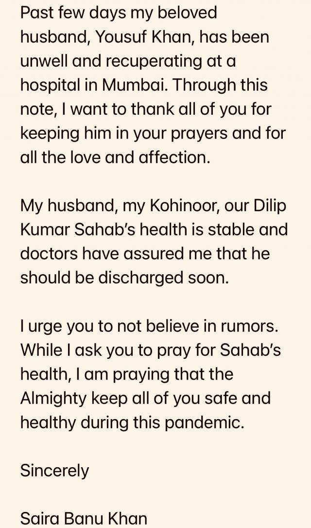 Dilip Kumar Health