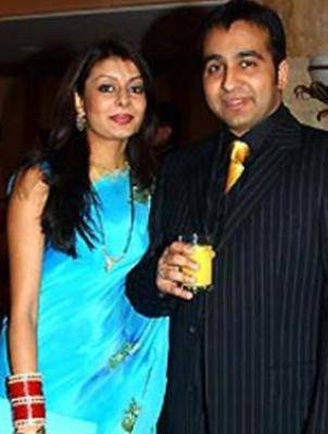 Raj Kundra With His First Wife