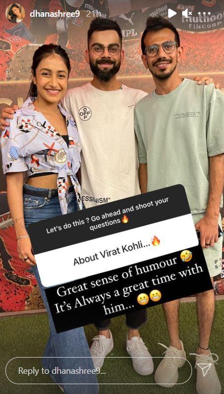 Yuzi And Dhanashree With Virat Kohli