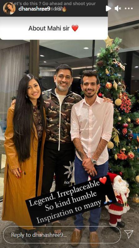 Yuzi And Dhanashree With MS Dhoni