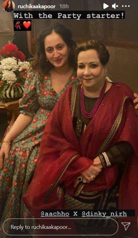 Ruchikaa Kapoor with Ekta Kapoor Mother Shobha