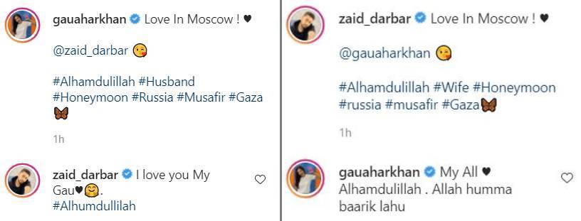 Gauhar Khan Zaid Darbar