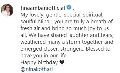 Tina Ambani With Sister In Law Nina Kothari