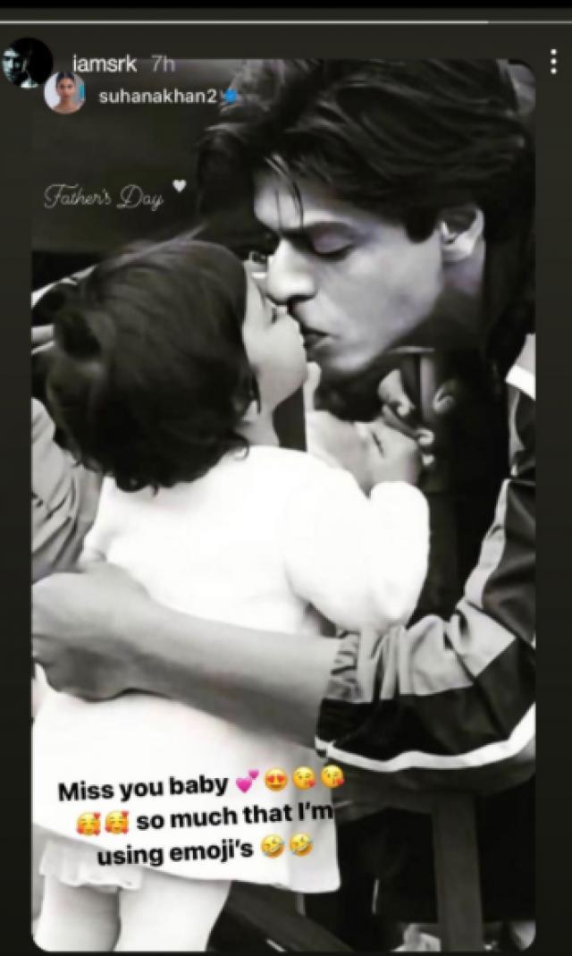 Shahrukh Khan With Suhana Khan