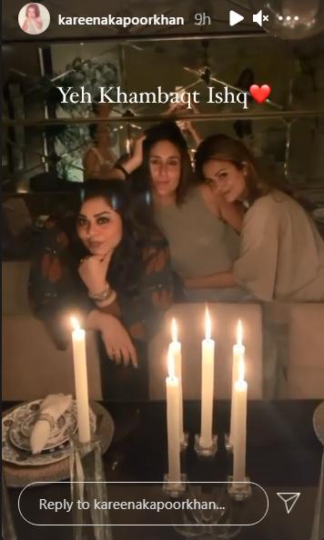kareena kapoor with amrita video