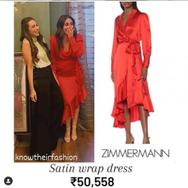 Kareena Kapoor Khan Expensive Dress
