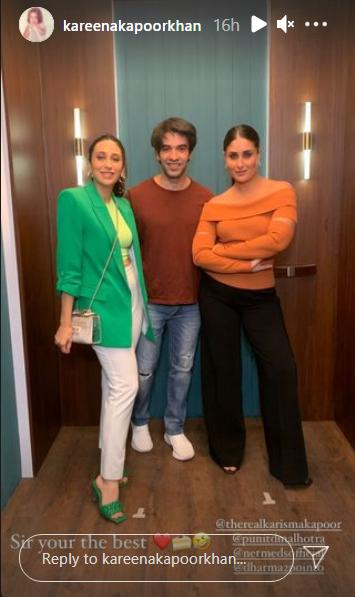 Kareena Kapoor With Sister Karisma And Producer Punit Malhotra
