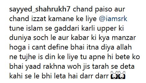 shahrukh khan photos viral