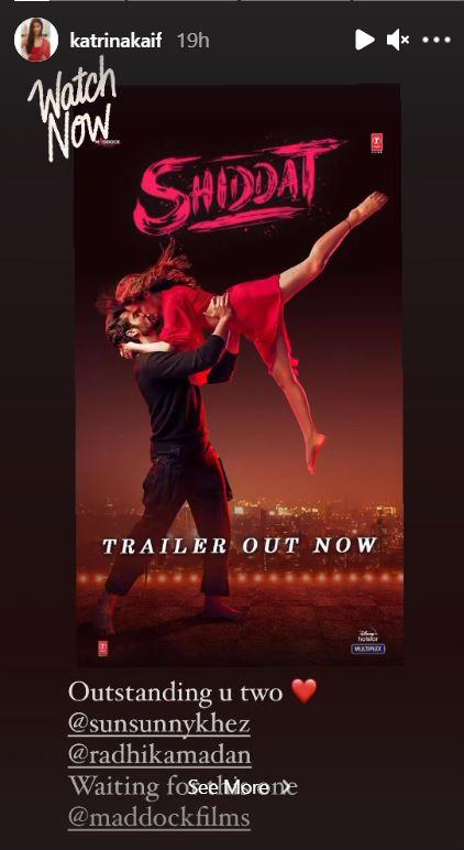Sunny Kaushal's Film Shiddat