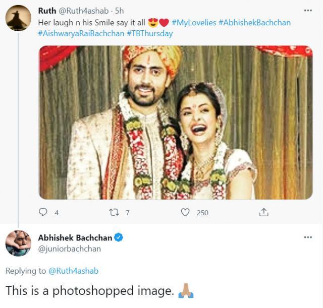 Abhishek And Aishwarya Photoshopped marriage PHoto