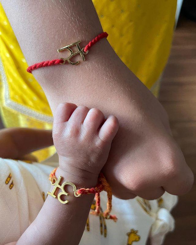 Dia Mirza's Son Avyaan's Raksha Bandhan
