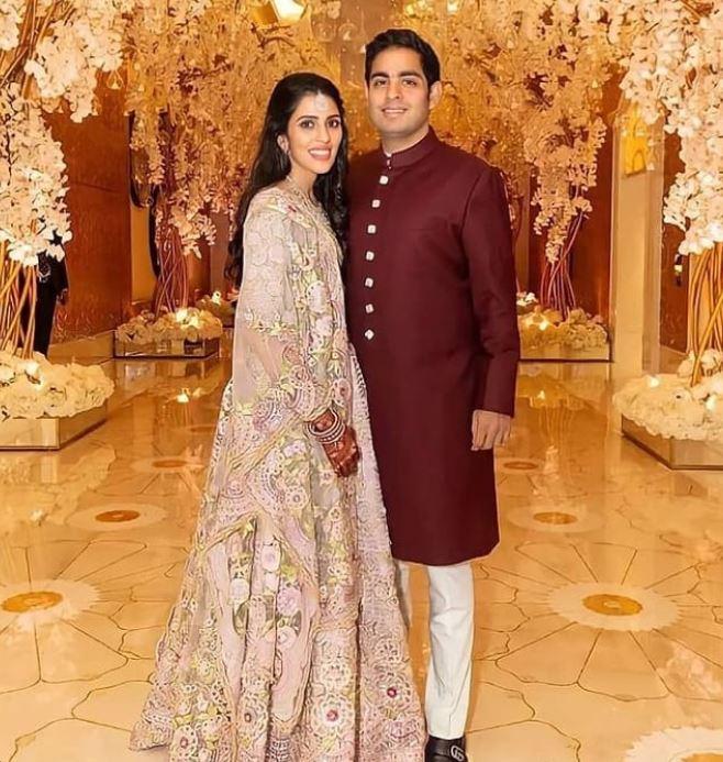 Akasha Ambani Engagement With Shloka Mehta