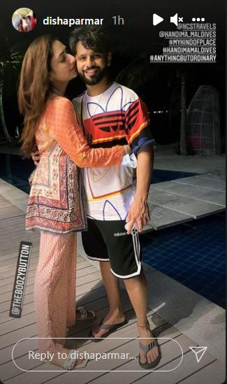 rahul and disha photo