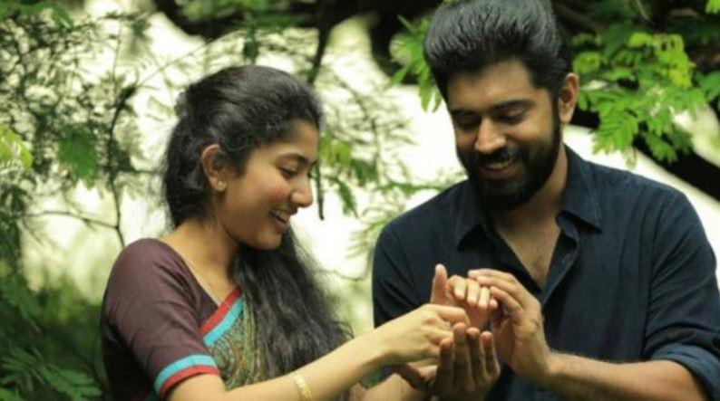 Sai Pallavi's Debut Film