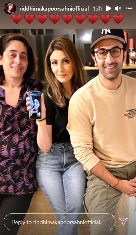 Ranbir Kapoor With His Sister Riddhima