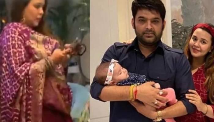 कपिल शर्मा के घर दूसरी बार गूंजने वाली हैं किलकारी, यहां देखें गिन्नी चतरथ के बेबी बंप का वीडियो