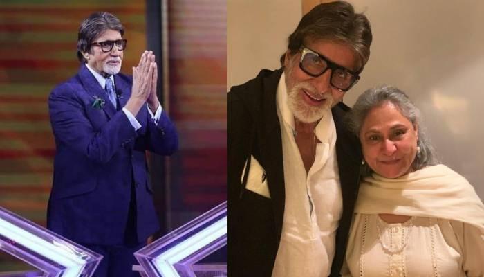 शादी से पहले अमिताभ बच्चन लिखते थे जया बच्चन को 'लव लेटर्स', खुद बिग बी ने शेयर किया किस्सा