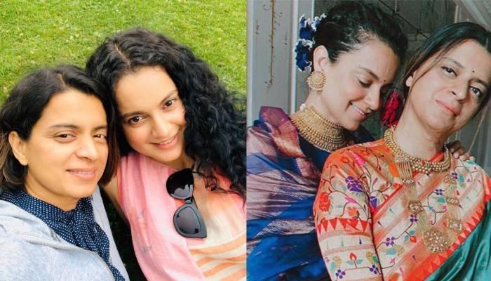 कंगना रनौत ने मनाया अपनी बहन रंगोली चंदेल का बर्थडे, यहां देखें सेलिब्रेशन की तस्वीरें