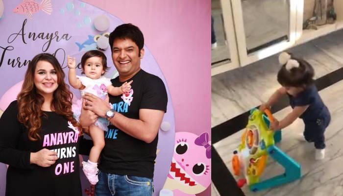 कपिल शर्मा ने शेयर किया बेटी अनायरा का ये वीडियो, चलना सीख रही हैं उनकी क्यूट 'एंजल'