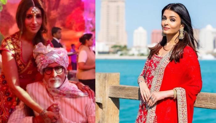 भाभी ऐश्वर्या राय बच्चन की इस आदत से 'नफरत' करती हैं ननद श्वेता बच्चन नंदा, जानें इसके बारे में