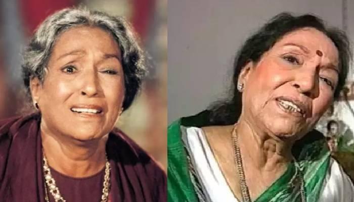 रामायण की 'मंथरा' ललिता पवार की लव लाइफ: एक्ट्रेस की बहन ही बन गई थी उनकी सौतन, ऐसी है स्टोरी