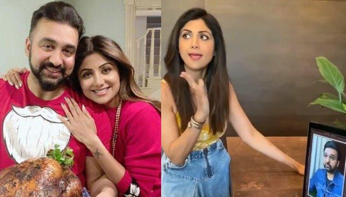 पति राज कुंद्रा ने शिल्पा शेट्टी संग महिला दिवस पर शेयर किया मजेदार वीडियो, लोगों से किया ये अनुरोध