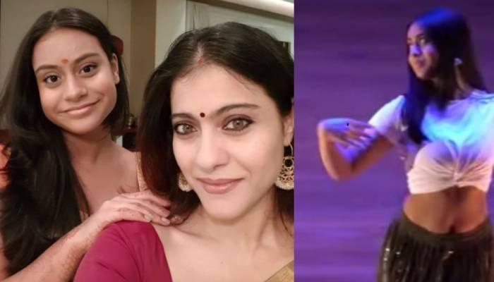 काजोल की बेटी न्यासा ने अपने स्कूल में मां के गानों पर जमकर किया डांस, देखें ये प्यारा वीडियो