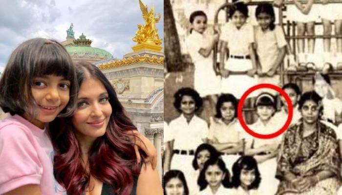 ऐश्वर्या राय बचपन में दिखती थीं बेटी आराध्या की हूबहू कॉपी, देखें एक्ट्रेस की स्कूल वाली फोटो