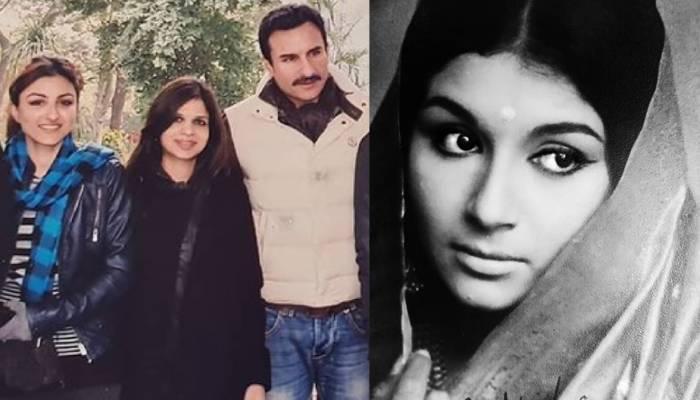 मां शर्मिला टैगोर से काफी हद तक मिलते हैं उनके बच्चे, सबा अली खान ने वीडियो शेयर कर दिखाई झलक
