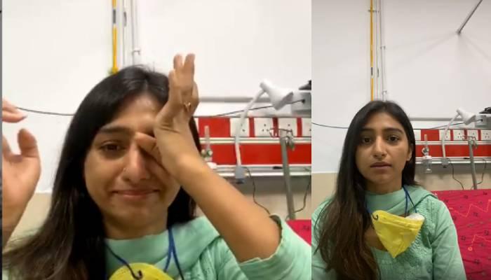 टीवी एक्ट्रेस मोहिना कुमारी कोरोना का दर्द बताते हुए लगी रोने, शेयर किया अनुभव