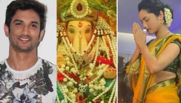 अंकिता लोखंडे ने सुशांत सिंह राजपूत के लिए गणपति बप्पा से की प्रार्थना, देखें वीडियो