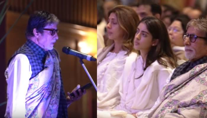 सास ऋतु नंदा को याद कर भावुक हुईं श्वेता बच्चन, अमिताभ बच्चन-जया बच्चन भी नहीं रोक पाए अपने आंसू