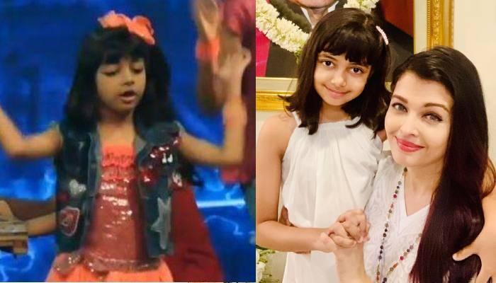 गजब का डांस करती हैं आराध्या बच्चन, सामने आया थ्रोबैक वीडियो