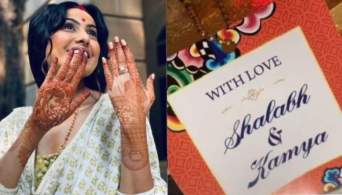टीवी एक्ट्रेस काम्या पंजाबी ने इन्हें दिया अपनी शादी का पहला न्यौता, फैंस के साथ शेयर की पहली झलक