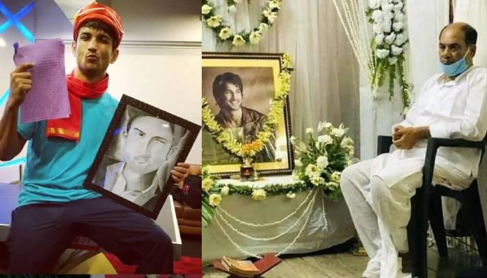 पैतृक गांव में बनेगा सुशांत सिंह राजपूत का स्मारक, परिवार ने लेटर जारी कर कही ये बात