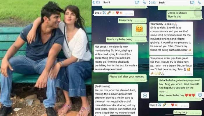 सामने आई रिया चक्रवर्ती और सुशांत की वॉट्सऐप चैट, जानें दोनों में क्या हुई थी बातचीत