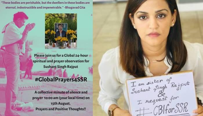 सुशांत की मौत के दो महीने पूरे होने पर बहन श्वेता ने फैंस से की ये अपील, रखा ग्लोबल प्रेयर मीट