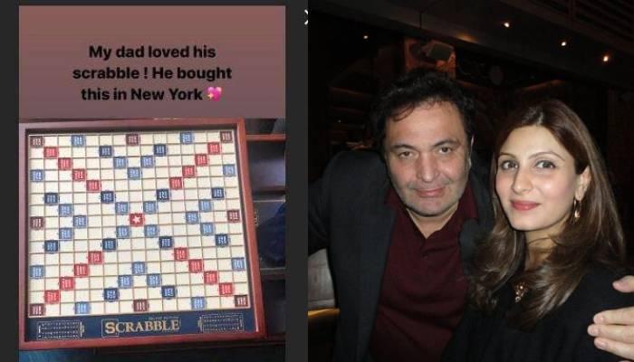 ऋषि कपूर को पसंद था ये गेम खेलना, बेटी रिद्धिमा कपूर ने शेयर की फोटो